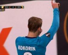 Video: Rosenborg vs Zenit
