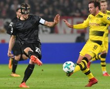 Video: Stuttgart vs Borussia Dortmund