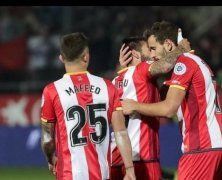 Video: Girona vs Real Sociedad