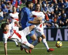 Video: Getafe vs Deportivo Alaves