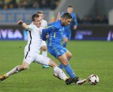 Video: Ukraine vs Slovakia