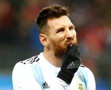 Video: Argentina vs Nigeria