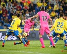 Video: Las Palmas vs Levante