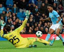Video: Manchester City vs Feyenoord