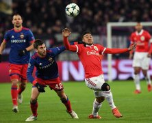 Video: CSKA Moskva vs Benfica