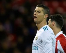 Video: Athletic Bilbao vs Real Madrid