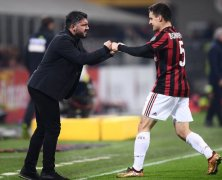 Video: AC Milan vs Bologna