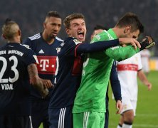 Video: Stuttgart vs Bayern Munich