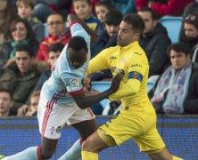 Video: Celta de Vigo vs Villarreal
