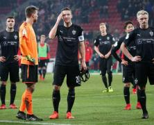 Video: Mainz 05 vs Stuttgart