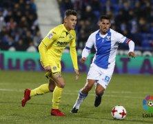 Video: Leganes vs Villarreal