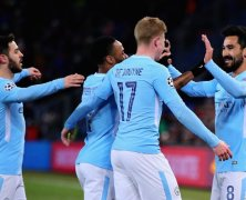 Video: Basel vs Manchester City