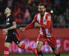 Video: Girona vs Athletic Bilbao