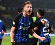 Video: Inter Milan vs Benevento