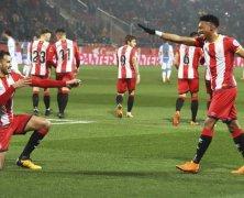 Video: Girona vs Leganes