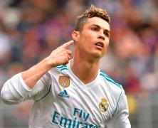 Video: Eibar vs Real Madrid