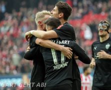 Video: Cologne vs Stuttgart