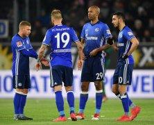 Video: Wolfsburg vs Schalke 04