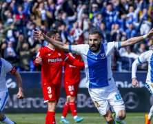 Video: Leganes vs Sevilla