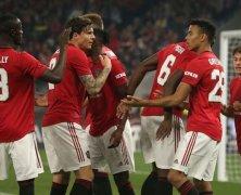Video: Manchester United vs Inter Milan