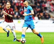 Video: AC Milan vs Napoli