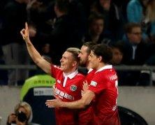 Video: Stuttgart vs Hannover 96