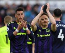 Video: Huddersfield Town vs Everton
