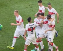Video: Stuttgart vs Hoffenheim