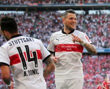 Video: Bayern Munich vs Stuttgart
