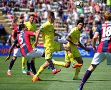 Video: Bologna vs Chievo