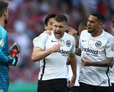 Video: Bayern Munich vs Eintracht Frankfurt