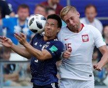 Video: Nhật Bản vs Ba Lan