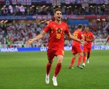 Video: Anh vs Bỉ
