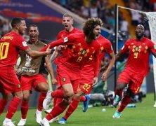 Video: Bỉ vs Nhật Bản