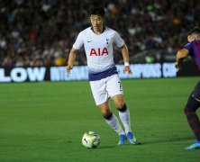 Video: Barcelona vs Tottenham Hotspur