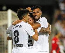 Video: Valencia vs Bayer Leverkusen