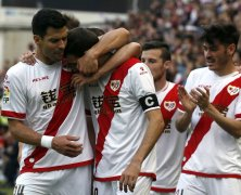 Video: Huesca vs Rayo Vallecano