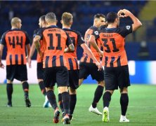 Video: Shakhtar Donetsk vs Hoffenheim