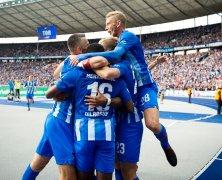 Video: Hertha BSC vs Borussia M gladbach
