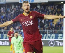Video: Empoli vs AS Roma