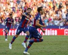 Video: Levante vs Deportivo Alaves