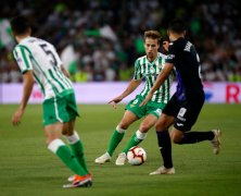 Video: Real Betis vs Leganes