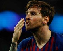 Video: Tottenham Hotspur vs Barcelona