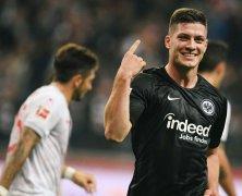 Video: Eintracht Frankfurt vs Fortuna Dusseldorf