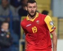 Video: Lithuania vs Montenegro