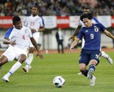 Video: Nhật Bản vs Uruguay