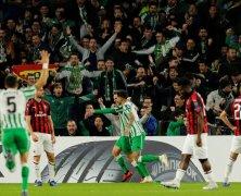Video: Real Betis vs AC Milan