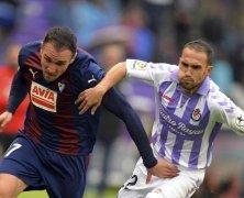 Video: Real Valladolid vs Eibar
