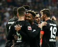 Video: Eintracht Frankfurt vs Schalke 04