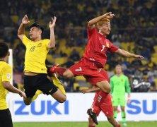 Video: Malaysia vs Lào
